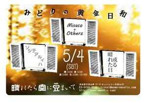 0504-flyer-image.jpg